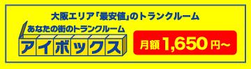 ibox360x100